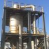 溴化钠处理 蒸发处理 厂家直销设备 康景辉生产