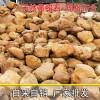 广东黄蜡石 假山驳岸石材 园林景观吨位石