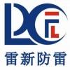 广州东莞惠州防雷工程安装检测接地