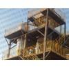 垃圾渗滤液处理方案 蒸发工艺 康景辉 厂家供应 污水设备