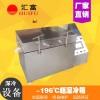 齿轮深冷处理箱 金属件专用超德处理设备