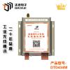 铜矿熔铸车间无线控制加料小车|人机界面和plc无线通讯 达泰
