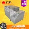 航天零部件液氮深冷箱 超德工业冰箱