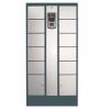 兰德华智能储物柜机柜文件物品智能管理系统