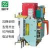 式断路器DW15-630型 400A开关分合闸线圈