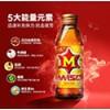 广东快联招商 泰国能量饮料M-150 m150 M150