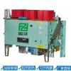 上海长城DW15-2500A断路器热电磁式电动垂直固定
