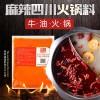 各种调味品火锅底料绵阳米粉