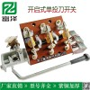 HD13BX-200/38单投旋转式刀开关正面操作机构闸刀厂