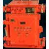 矿用隔爆型真空馈电开关 中煤矿用真空馈电开关