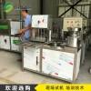 商用豆腐机批发价格 加工定制豆腐机