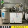 卤水大豆腐豆腐机生产厂家 仿手工豆腐机