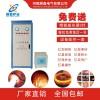 潍坊螺栓坯料透热锻造设备顾鑫螺栓透热锻造炉高频透热炉现货供应