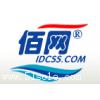 好用的国内G口服务器推荐14年IDC经验