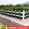 锌钢护栏铁艺围墙围栏热镀锌艺术护栏厂区庭院花园栏杆
