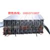 硫化机码头专用硫化机