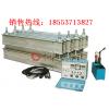 钢厂专用硫化机型号DSLJ-800