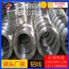 铆钉 可拉伸铝线 7028铝板6205铝棒4045铝管