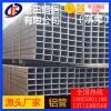 高纯度 耐高温铝管 7075铝板4004铝棒7008铝管