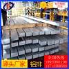 西安抗氧化铝排22mm 2A12铝板5b06铝棒5754铝管
