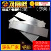 5A06铝板7005铝棒6063铝管 高品质 耐冲击铝排