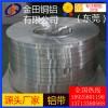 生产厂家 可拉伸铝带 6151铝板7009铝棒2003铝管