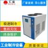 吹瓶机配套冷水机 吹塑机冷却降温机报价
