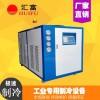发酵罐风冷冷水机 发酵设备制冷机