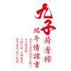 争做让人喜爱的山东粽子厂家  益利思服务暖人心