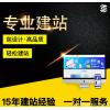 深圳心雨在线科技网站软件游戏定制开发