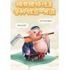 养猪游戏定制开发