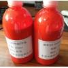 菌和JH-003自助回单机*印油红色环保盖章印油500ML