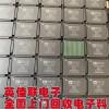 高价回收IC呆料   高价回收滤波器   大量高价收购电容