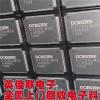 收购重庆IGBT模块 收购重庆高频管