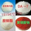 高纯度-萘乙酸钠98%