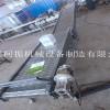 厂家批发冲孔链板输送机 连续式食品输送设备