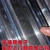 回收爱普科斯滤波器回收村田滤波器回收太诱滤波器