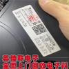 回收射频放大器 回收电调衰减器