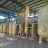 微藻油DHA、ARA亚临界生物技术德萃取成套设备