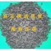 ZS-16型高硫容脱硫专用活性炭