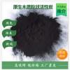 厂家批发化工废水印染纺织脱色降COD用250目煤质粉状活性炭