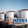 凯迪化工KD-L3151油罐清洗剂