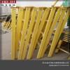 绝缘合梯黄色方管绝缘单梯3米金河电力可定制