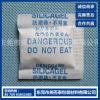 现货直售3克硅胶干燥剂 工艺品用干燥剂 礼品用防潮珠
