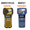 BRDAY贝迪BMP21-PLUS手持式英文标签打印机