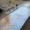 铝合金压接工具 吊弦制作平台 铁路施工压接装置