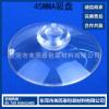 透明吸盘,PVC吸盘,玩具吸盘,强力吸盘