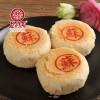 要选择山东月饼就快看看益利思 客户喜欢有特色