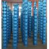 大流量潜水井用泵-高扬程热水深井泵