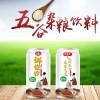 厂家加工生产oem贴牌芒果汁乳酸菌苹果醋五谷杂粮椰子汁饮料
